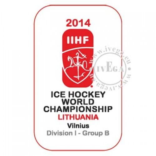 Lipdukas (art.601621/IIHF)