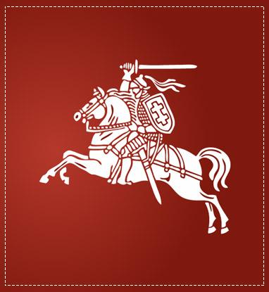 Lietuvos nacionalinė atributika